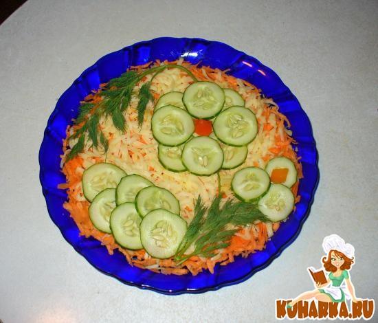 Рецепт Салат «Изюминка»