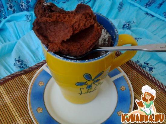 Рецепт Шоколадный кекс в чашке.