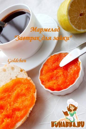 "Рецепт Мармелад ""Завтрак для зайки"""