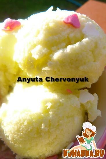 Рецепт Дыневое мороженое.