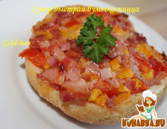 Рецепт Супер быстрые булочки-пицца