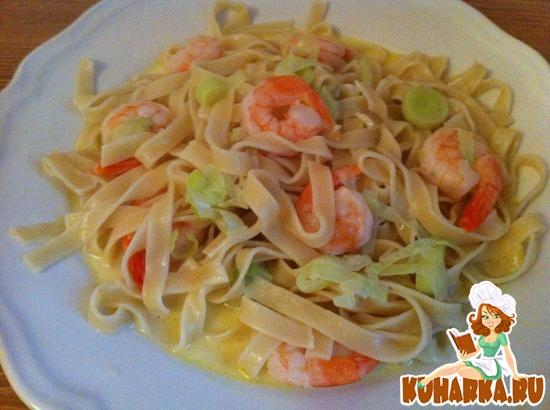 Рецепт Паста с креветками в сливочном соусе