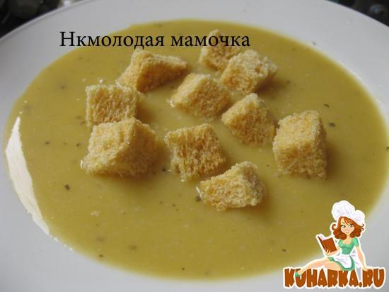 Рецепт Пряный тыквенный суп-пюре