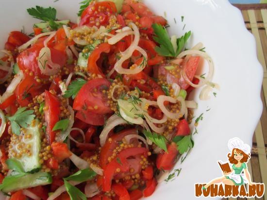 Рецепт Салат из свежих овощей с медово-горчичной заправкой.
