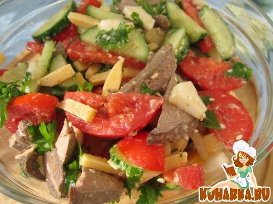 Рецепт Салат из печени, помидоров и сыра.