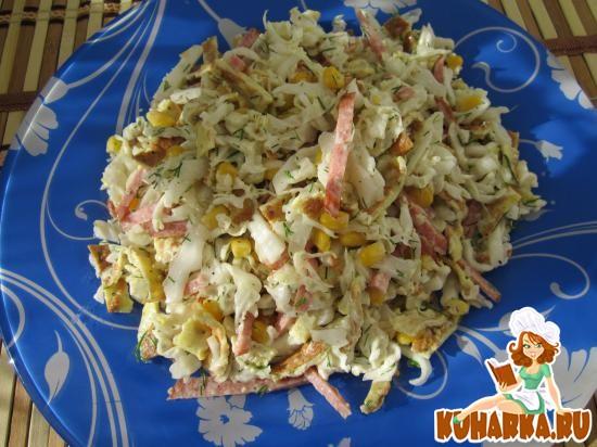 Рецепт Салат из капусты с омлетными блинчиками.