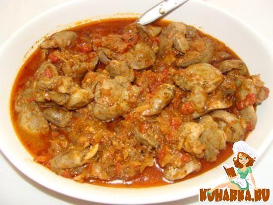 Рецепт Куриная печень по-грузински и мчады