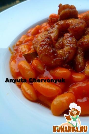 Рецепт Фасоль с чесночными креветками.
