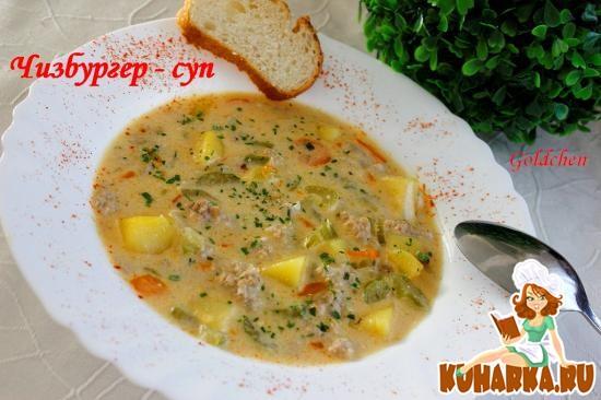 Рецепт Чизбургер-суп