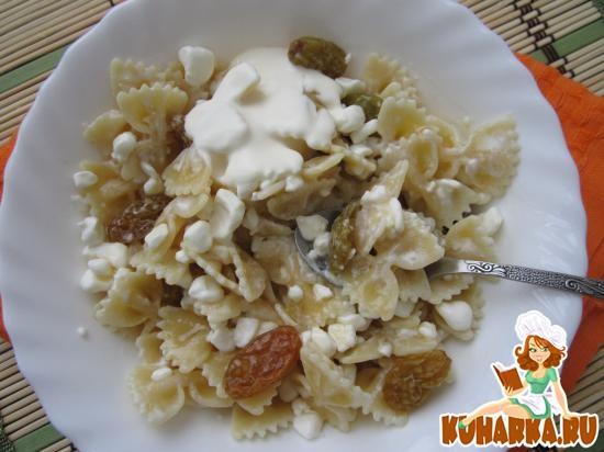 Рецепт Ванильные макароны с творогом, медом и изюмом.