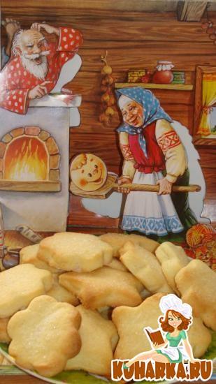 """Рецепт Песочное печенье """" с любовью к деткам"""""""