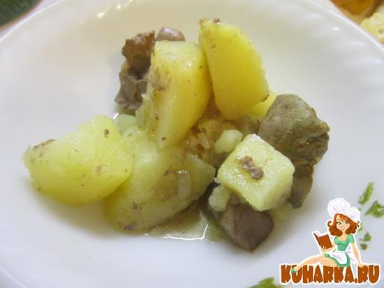 Рецепт Картошка тушеная с печенью