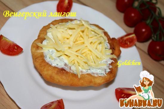 Рецепт Венгерский лангош со сметано-чесночным соусом