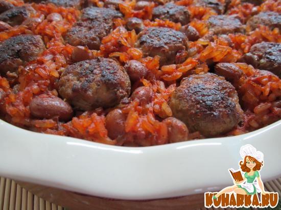 Рецепт Запеченная фасоль с рисом и фрикадельками.