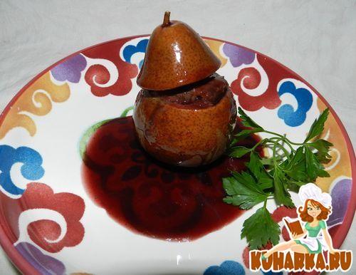 Рецепт Груши фаршированные мясом от Леваны Розенфельд