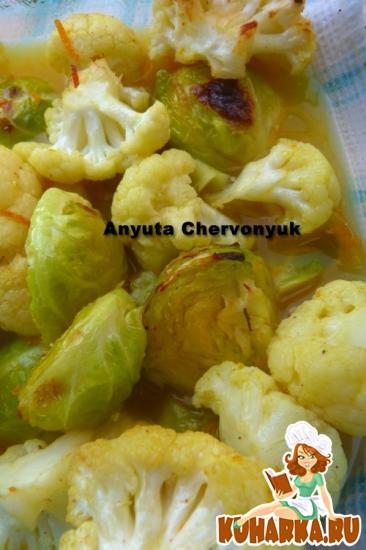 Рецепт Запечёная цветная и брюссельская капуста с апельсином.