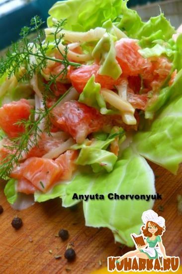 Рецепт Капустный салат с грейпфруктом.
