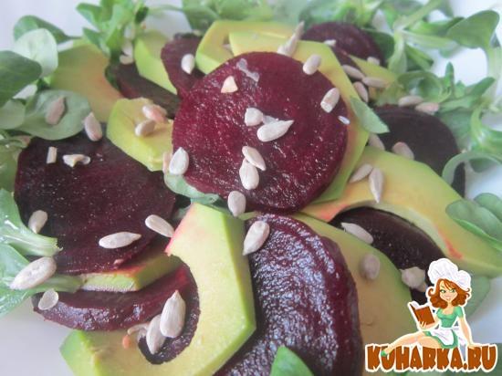 Рецепт Салат из свеклы и авокадо