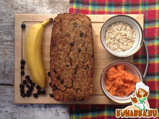 Рецепт Овсяно-морковная коврижка с бананами - без муки, масла и сахара