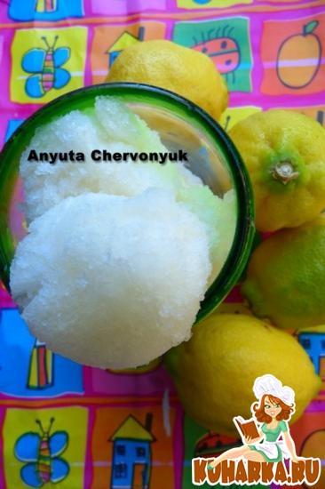 Рецепт Лимонный сорбет.