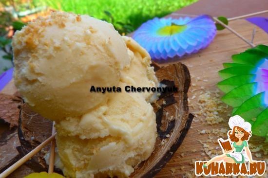 Рецепт Кокосовое мороженое.