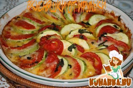 Рецепт Зебра из кабачков и томатов