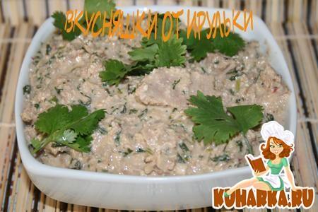 Рецепт Сациви из индейки