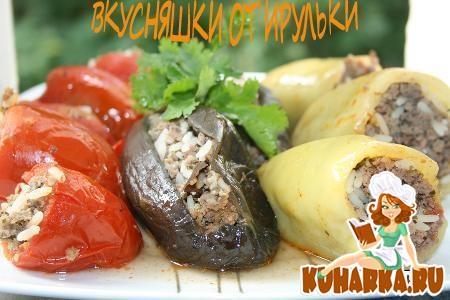 Рецепт Фаршированные овощи (помидор, бибяр, бадымджан долмасы)