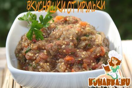 Рецепт Икра из баклажан по-одесски