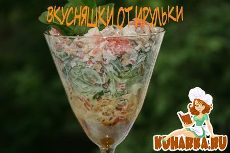 """Рецепт Салат-коктейль """"Дамский каприз"""" с курицей, грейпфрутом, кедровыми орешками в йогуртовом соусе"""