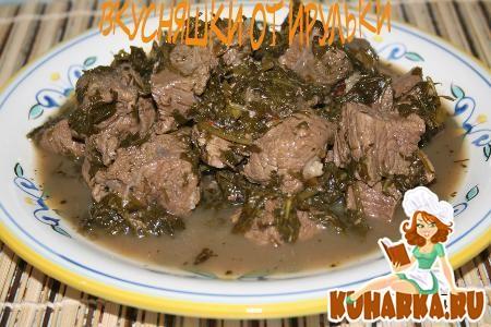 Рецепт Чакапули (ягненок в винном соусе)