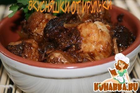 Рецепт Свинина тушеная с черносливом