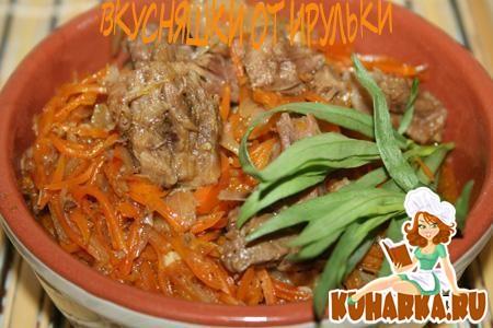 Рецепт Говядина с морковкой по-корейски