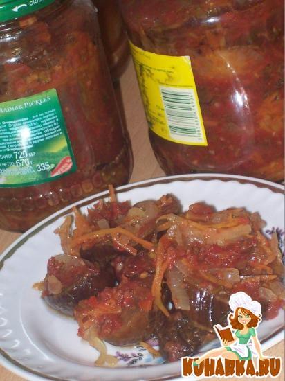 Рецепт Баклажаны в медовом маринаде