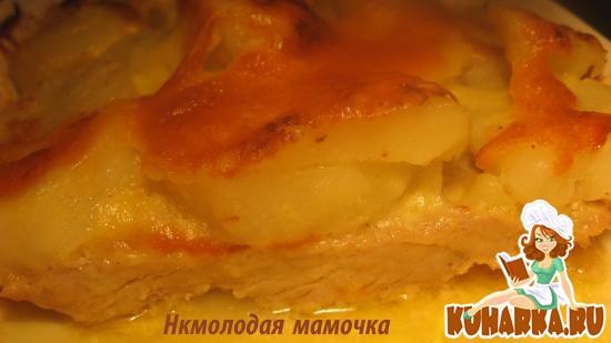 Рецепт Мясо - по капитански.