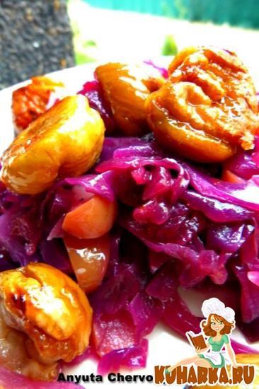 Рецепт Тушёная красная капуста с карамелизированными каштанами.