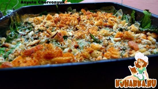 Рецепт Зимний гратэн со шпинатом.