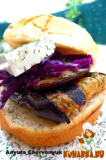 Рецепт Вегетарианский гамбургер с баклажаном.
