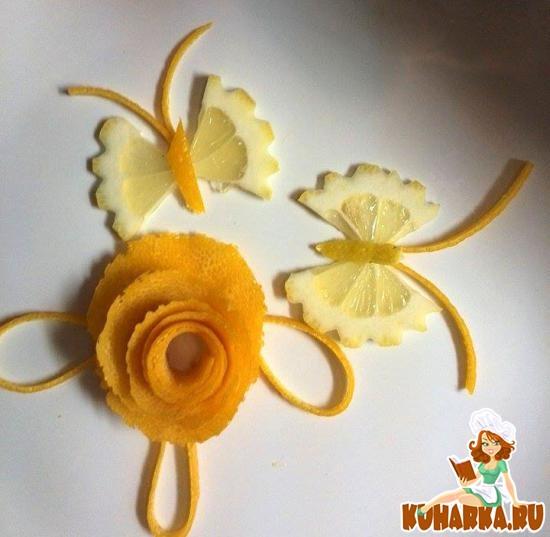 Рецепт Бабочка из лимона