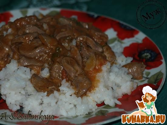 Рецепт Куриные сердечки, тушеные в помидорах