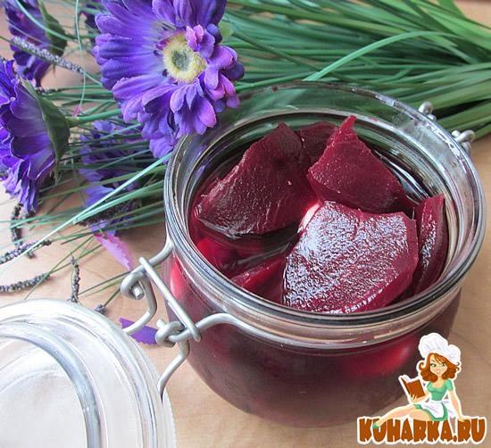Рецепт Маринованная свекла (туршу из свеклы)