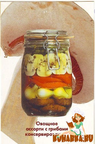Рецепт Овощное ассорти с грибами