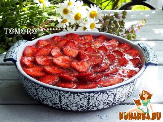 Рецепт Клубничный тарт с белым шоколадом