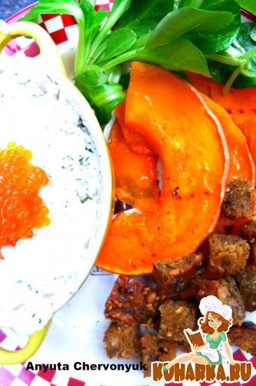 Рецепт Печёная тыква с чесночными крутонами.