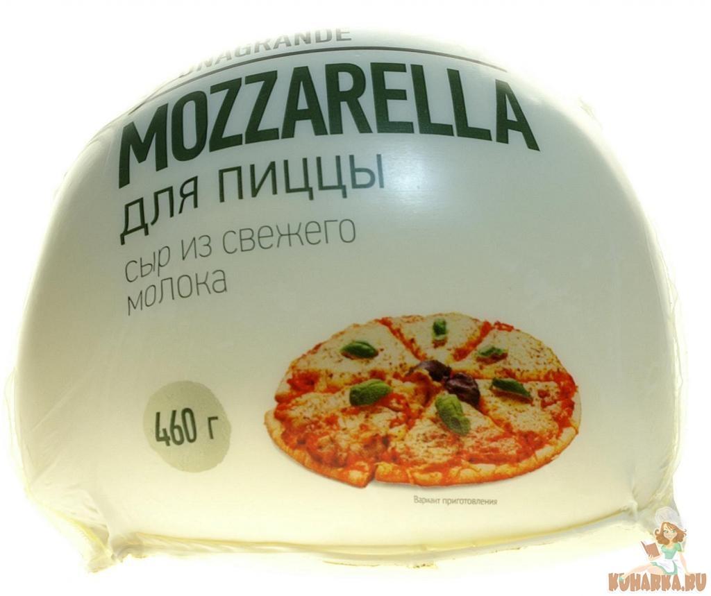 Моцарелла в домашних условиях для пиццы