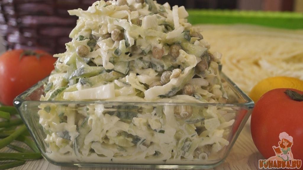 Приготовить вкусный салатик просто и вкусно